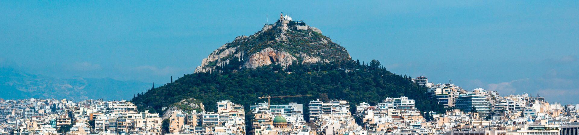 Afbudsrejser til Athen